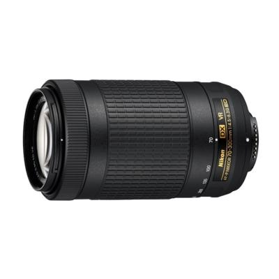 NIKON AFP 70-300 mm F:4,5-6,3 G ED VR DX
